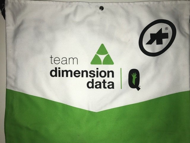 Dimension Data - 2019